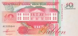 Image #1 of 10 Gulden 1991 (9. VII.)