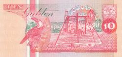 Image #2 of 10 Gulden 1991 (9. VII.)
