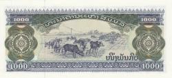 Imaginea #2 a 1000 Kip 1996