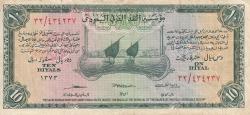 Imaginea #1 a 10 Riyals 1954 (AH1373)