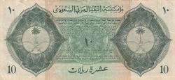 Imaginea #2 a 10 Riyals 1954 (AH1373)