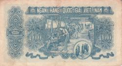 Imaginea #2 a 100 Dong 1951
