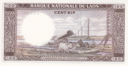 Imaginea #2 a 100 Kip ND (1974)
