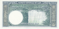 Image #2 of 200 Kip ND (1963)