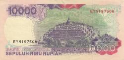 10 000 Rupiah 1992/1995
