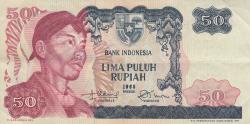 Image #1 of 50 Rupiah 1968