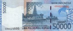 50,000 Rupiah 2005/2006