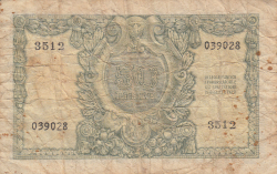 Image #2 of 50 Lire 1951 (31. XII.)