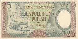 Image #1 of 25 Rupiah 1958