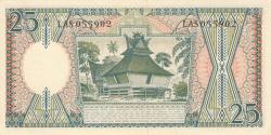 Image #2 of 25 Rupiah 1958