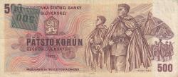 Imaginea #1 a 500 Korun ND (1993 pe emisunea 1973)
