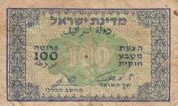 Imaginea #1 a 100 Pruta ND (1952)