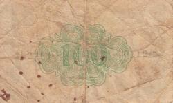 Image #2 of 100 Pruta ND (1952)