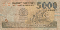 Imaginea #2 a 25,000 Francs = 5,000 Ariary ND (1993)