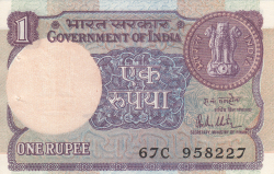 Image #1 of 1 Rupee 1981