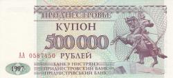 Imaginea #1 a 500 000 Rublei 1997