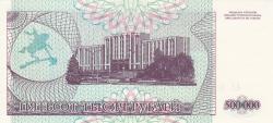Imaginea #2 a 500 000 Rublei 1997