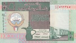 Image #1 of 1/2 Dinar L.1968 (1994)