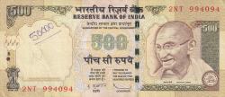 Image #1 of 500 Rupees 2010