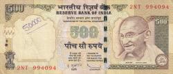 Imaginea #1 a 500 Rupees 2010