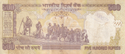 Image #2 of 500 Rupees 2010