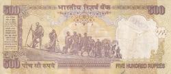 Imaginea #2 a 500 Rupees 2010