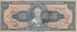 1 Cruzeiro Novo on 1000 Cruzeiros ND (1967)