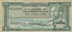 Image #1 of 1 Dollar ND (1966)