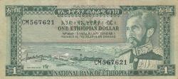 Imaginea #1 a 1 Dolar ND (1966)