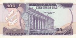 Image #2 of 100 Pesos 1977 (1. I.)