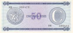 Image #1 of 50 Pesos ND