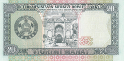 Image #2 of 20 Manat ND (1993)
