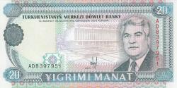 Image #1 of 20 Manat ND (1993)