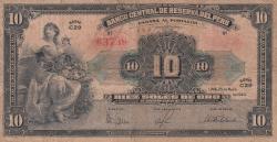 Image #1 of 10 Soles 1944 (26. V.)