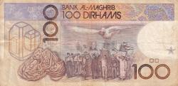 Imaginea #2 a 100 Dirhams 1987 (AH1407) (ca. 1991)
