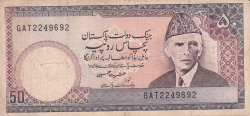 Image #1 of 50 Rupees ND (1986-2006) - signature: Ishrat Hussain