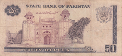 Image #2 of 50 Rupees ND (1986-2006) - signature: Ishrat Hussain