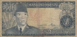 Image #1 of 50 Rupiah 1960