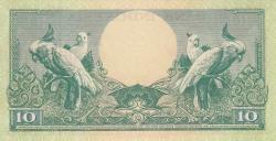Image #2 of 10 Rupiah 1959 (1. I.) - 2