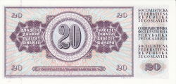 20 Dinara 1978 (12. VIII.) - replacement note