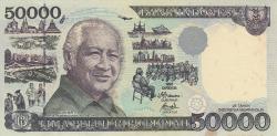 Image #1 of 50,000 Rupiah 1995/1998