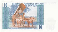 Imaginea #2 a 10 Kip ND (1974)