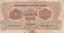 Imaginea #1 a 1000 Leva 1945