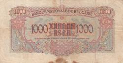 Imaginea #2 a 1000 Leva 1945
