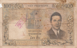 Imaginea #1 a 100 Piastres = 100 Dong ND (1954)