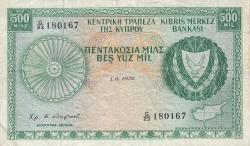 Image #1 of 500 Mils 1972 (1. VI.)