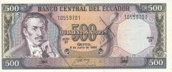 Imaginea #1 a 500 Sucres 1988 (8. VI.) - Serie GY