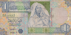 Imaginea #1 a 1 Dinar ND (2002)