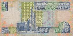 Imaginea #2 a 1 Dinar ND (2002)