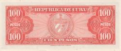 Image #2 of 100 Pesos 1959